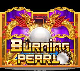 สล็อต-Burning-Pearl