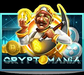 สล็อต Cryptomania