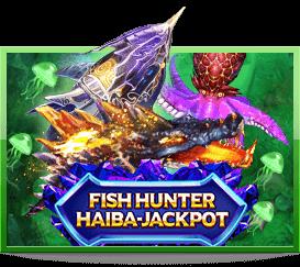 สล็อต Fish hunter haiba