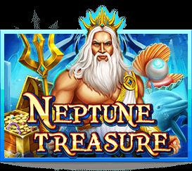 สล็อต Neeptune Treasure
