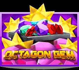 สล็อต Octagon Gem